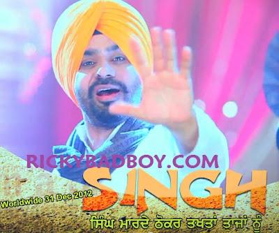 Singh Lyrics - Babbu Mann