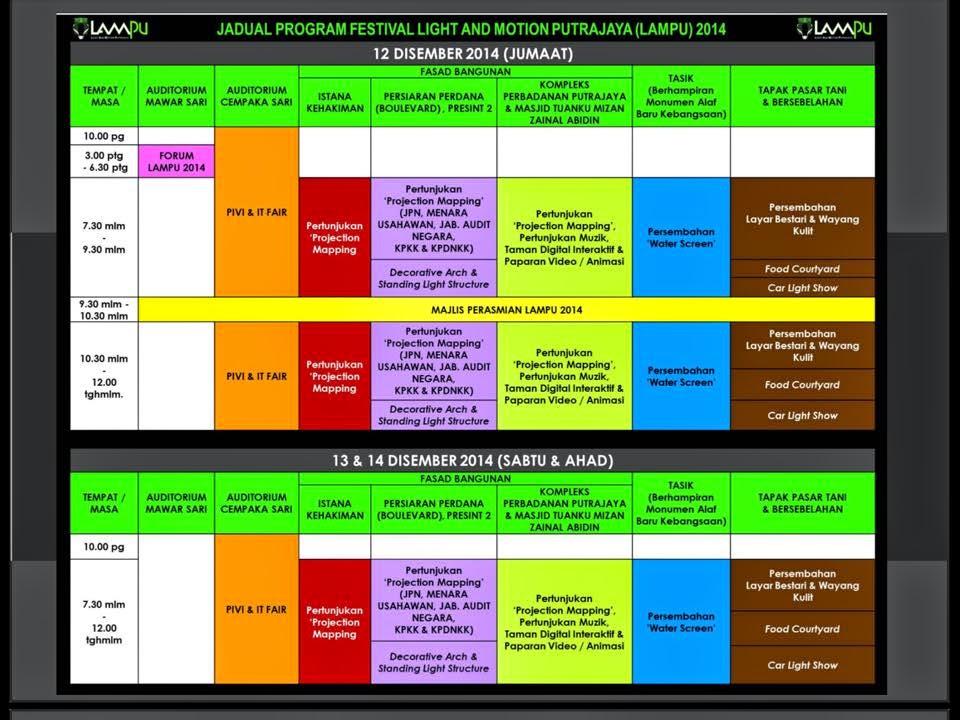 aktiviti Festival Lampu Putrajaya 12-14 Disember 2014