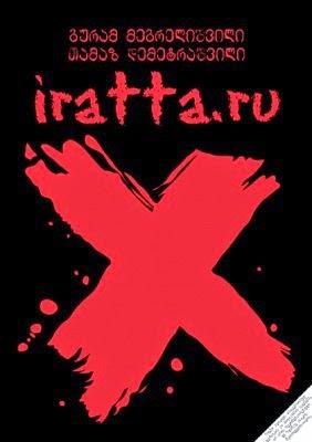 iratta.ru