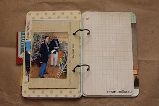 Скрап-альбом (смешбук, smashbook). Материалы из магазина Скрапбукшоп).