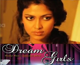 Amala paul in Dream Girl & Sexy Photo Shoot