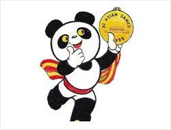 mascot asean games 1990