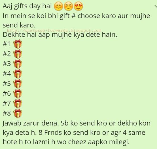 Time Pass: Aaj Gifts Day Hai Whatsapp Games