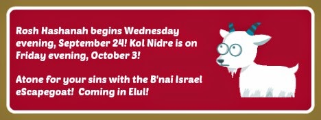 Atone! B'nai Israel eScapegoat!