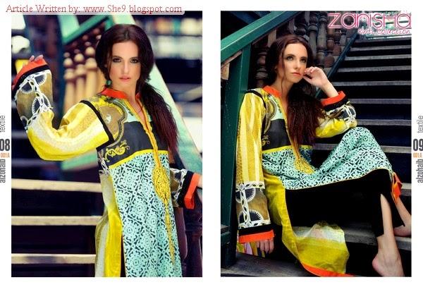 Al-Zohaib Zanisha Embroidered Linen Collection 2014