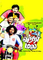 Watch Vandha Mala (2015) DVDScr Tamil Full Movie Watch Online Free Download