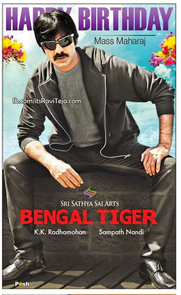 RaviTeja's First Look Poster From #Bengal Tiger Movie