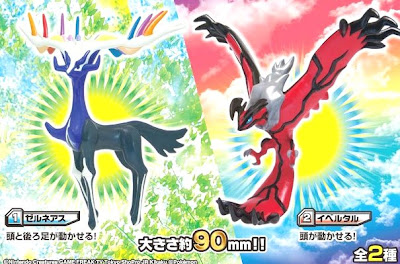 Pokemon Pose Figure XY Bandai
