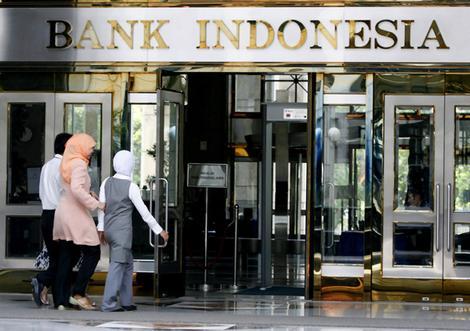 Lowongan Kerja Bank Indonesia Juni 2013