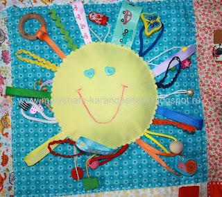 развивающая игрушка солнышко