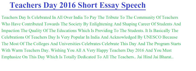 short essays on teachers day