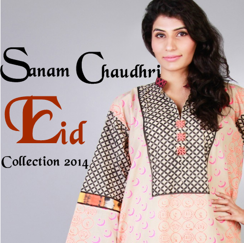 Sanam Chaudhri Eid Collection 2014