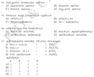Tnpsc group 2 previous year question papers with answers in tamil pdf