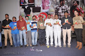 Movie Just Business Audio release function gallery-thumbnail-1