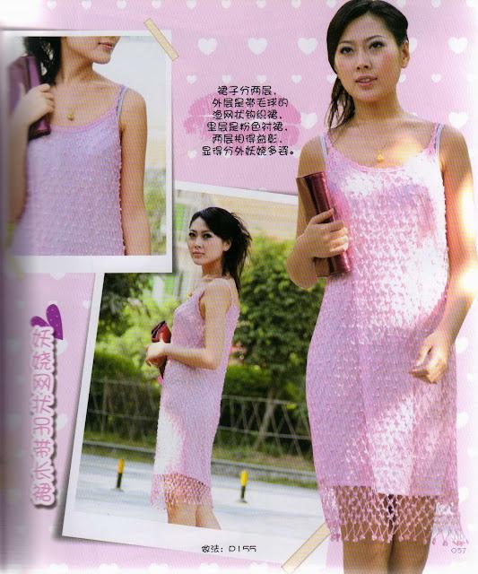 Вязание японские модели платьев