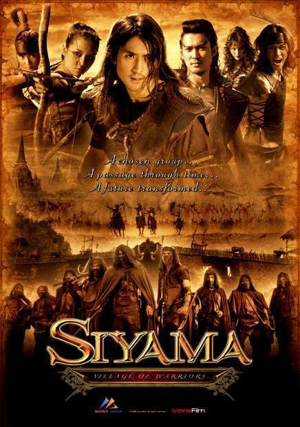 Siyama: Village of Warriors movie