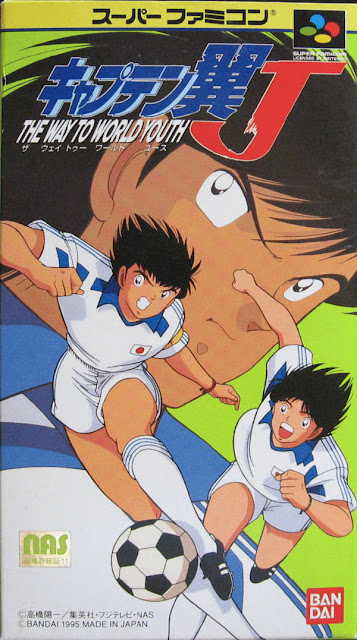 super campeones j captain tsubasa j descargar