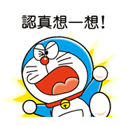 Doraemon: Moving Quotes