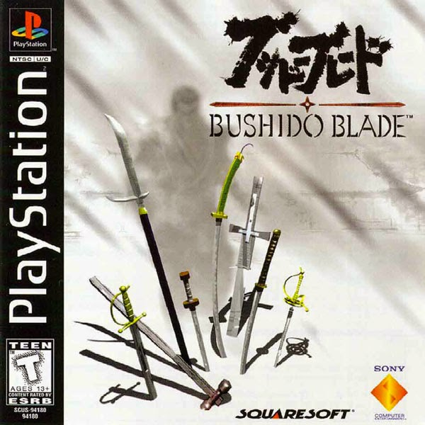 Bushido Blade | El-Mifka