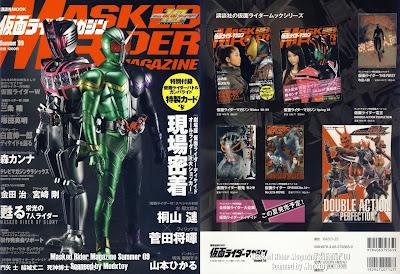 Kamen Rider Magazine Summer 2009