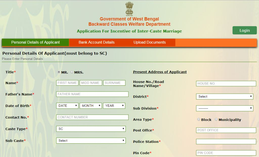 Incentives for inter caste marriage online application icm incentives for inter caste marriage online application icm thecheapjerseys Image collections