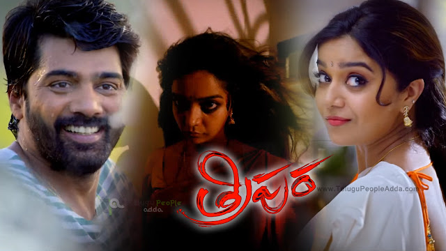 Tripura Movie Teaser | Swati Reddy | Naveen Chandra
