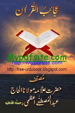 Ajaibul Quran By Abdul Mustfa Azmi