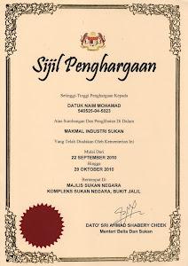 Makmal Industri Sukan Pertama Malaysia