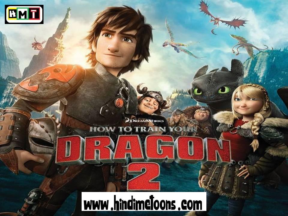 How To Train Your Dragon 2 Hindi Full Movie Full Hd Hindi Me Toons