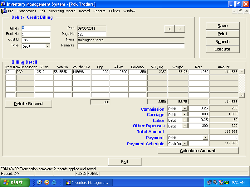 Oracle 6i Free Download Form Builder Software