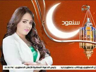 برنامج السرداب حلقة الأربعاء 22 رمضان 31-7-2013