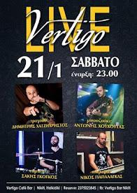 Vertigo Nikiti live 21-1-17