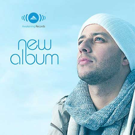 Maher Zain - I Love You So