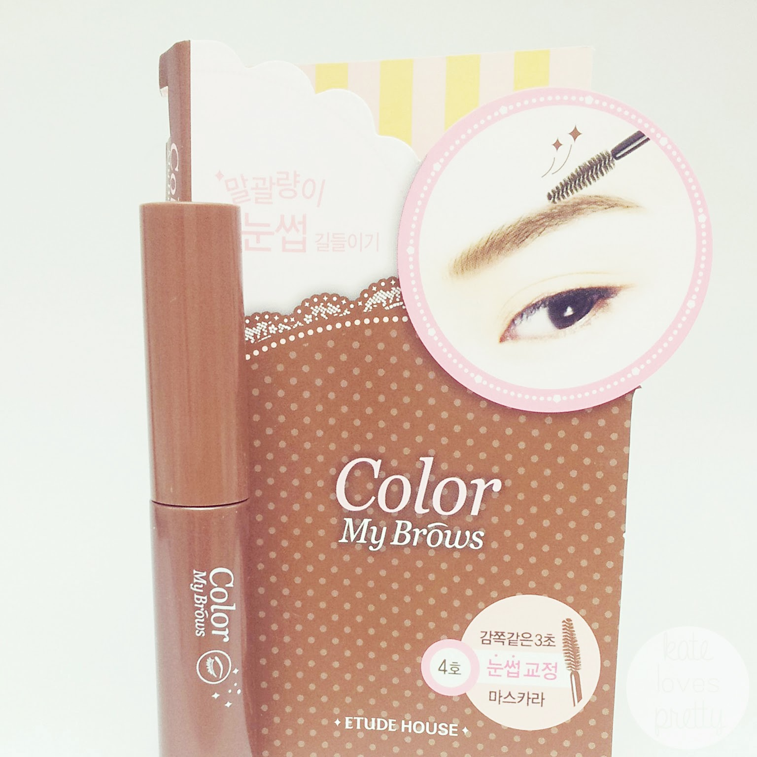 Kate Loves Pretty Review Etude House Color My Brows Eyebrow