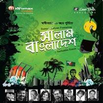 Salam Bangladesh (2011) Ft By Suman Kalyan, Band Mixed Song Mp3 120Kbps Free Download