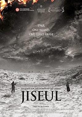 Jiseul (2013) ταινιες online seires xrysoi greek subs
