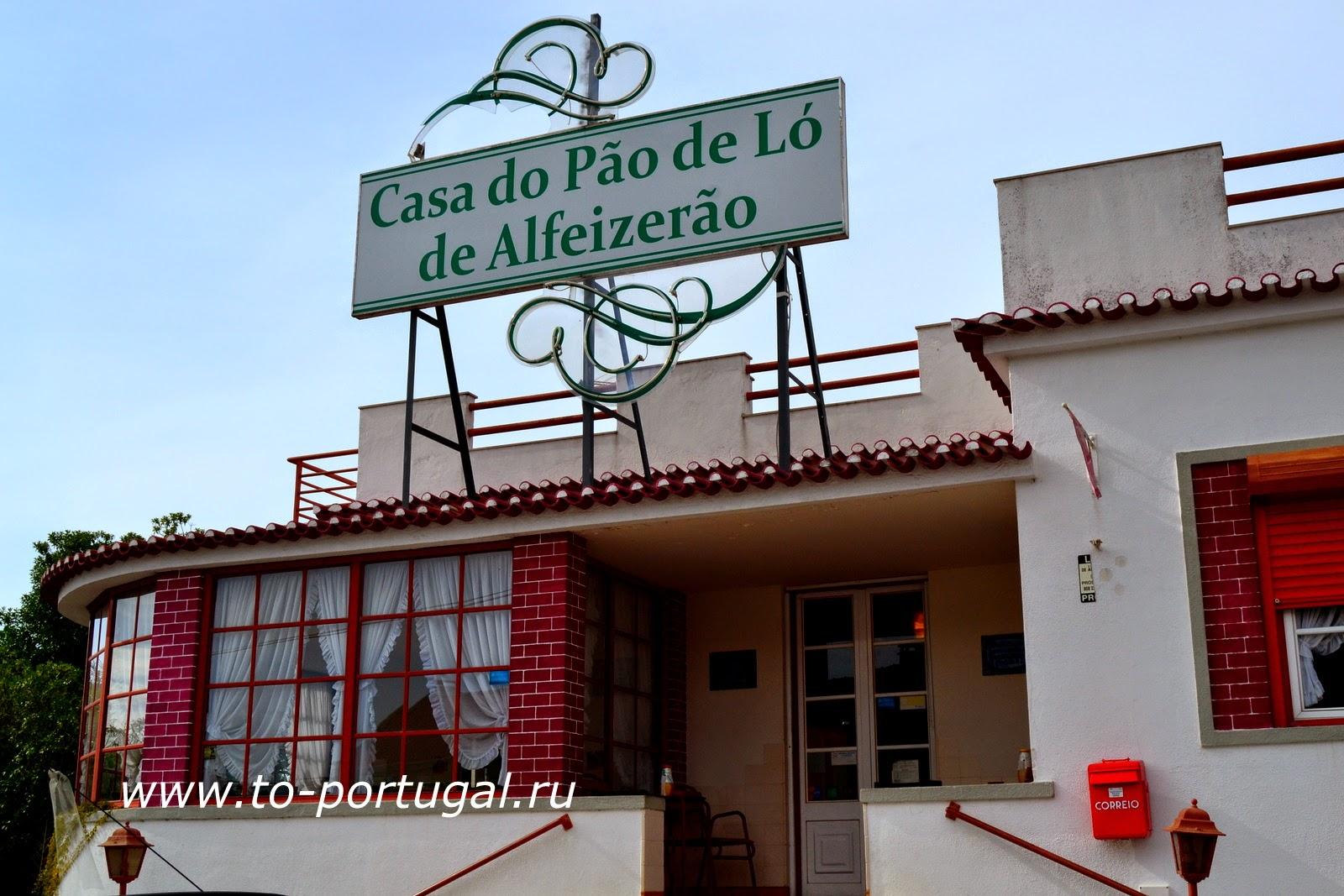 где в Португалии попробовать самый вкусный бисквит