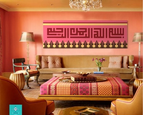 Example Of Bedroom Design In A Home Islamic