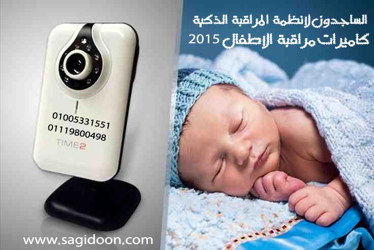 http://www.كاميرات-مراقبة-مصر.com/