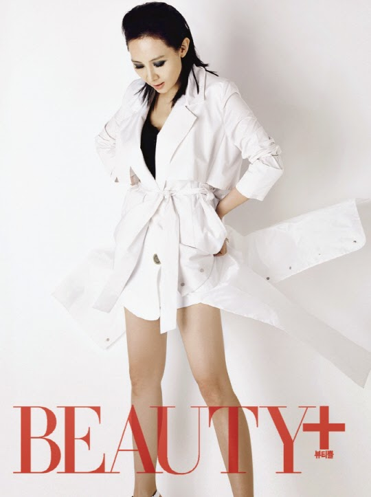 Chae Si Ra - Beauty+ Magazine April Issue 2014