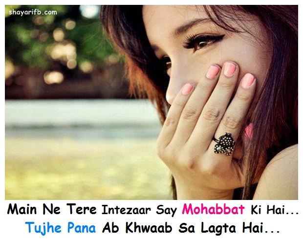 Main Ne Tere Intezaar Say Mohabbat Ki Hai... Tujhe Pana Ab Khwaab Sa Lagta Hai...