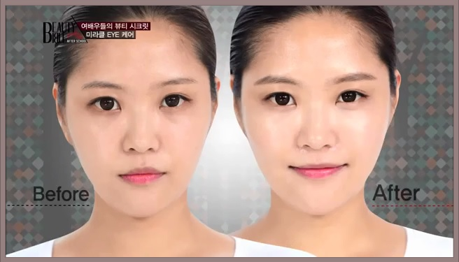 makeup before and after korean - photo #25