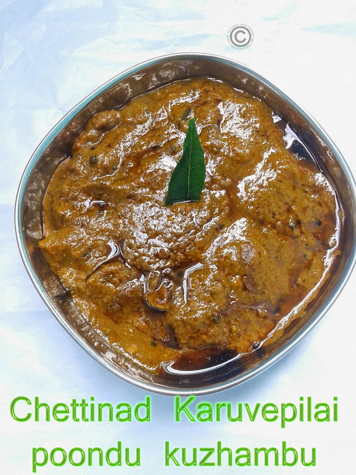 healthy-curryleaves-gravy