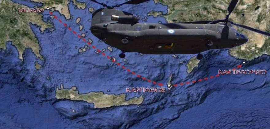 Οι Τούρκοι αναχαίτισαν το ελικόπτερο του ΥΕΘΑ Ν.Δένδια που πήγαινε στο Καστελόριζο!