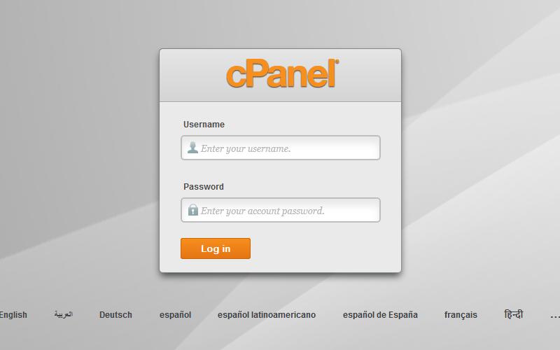 Login Cpanel - Cara menghosting website
