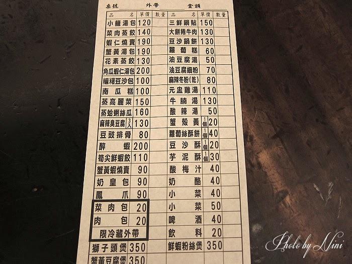 【台北市大安區】杭州小籠包。觀光客最愛平價版鼎泰豐等級小籠湯包(菜單)