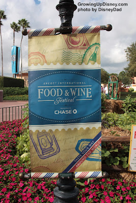 2012 Epcot Food and Wine Festival Flag