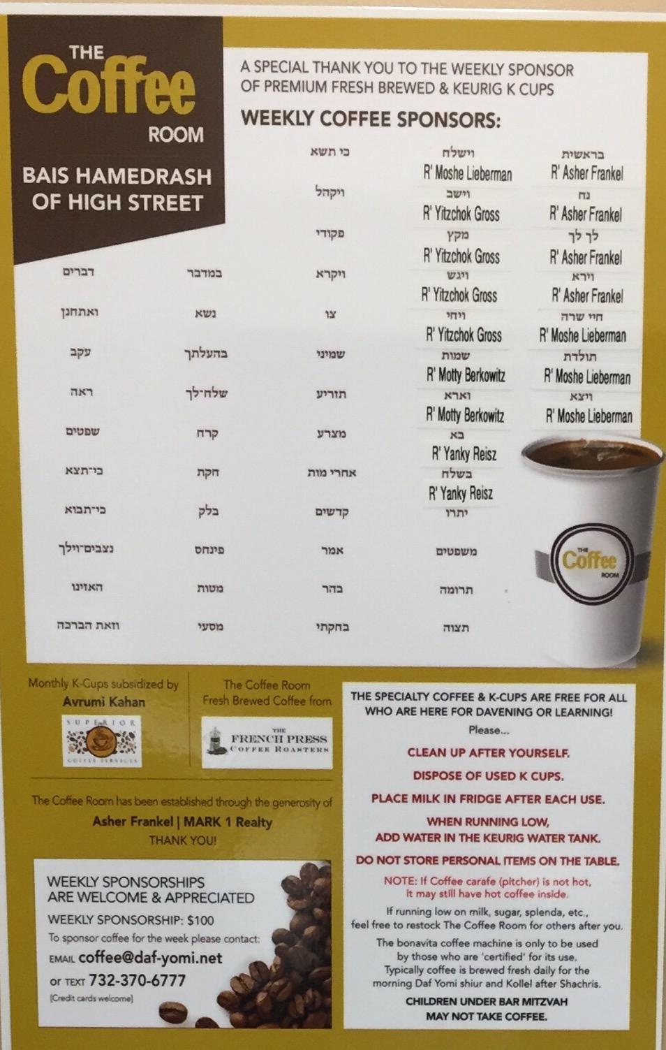 Coffee Sponsorship