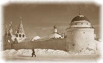 Зима, кремль, Рязань