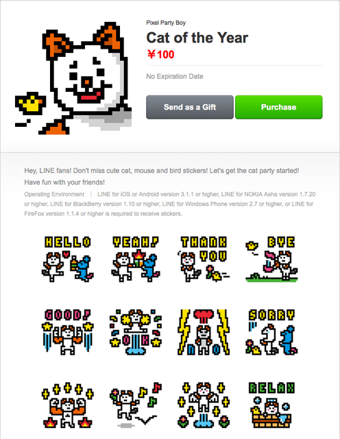 "Pixel Art LINE Stickers ""Cat of the Year"" - Pixel Party Boy"